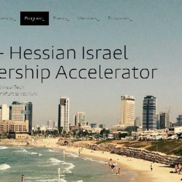 """HIPA – """"Hessian Israel Partnership Accelerator"""""""