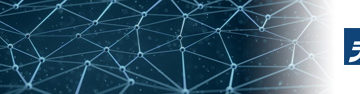 Frankfurt School Blockchain Center gegründet, Auftaktkonferenz im April